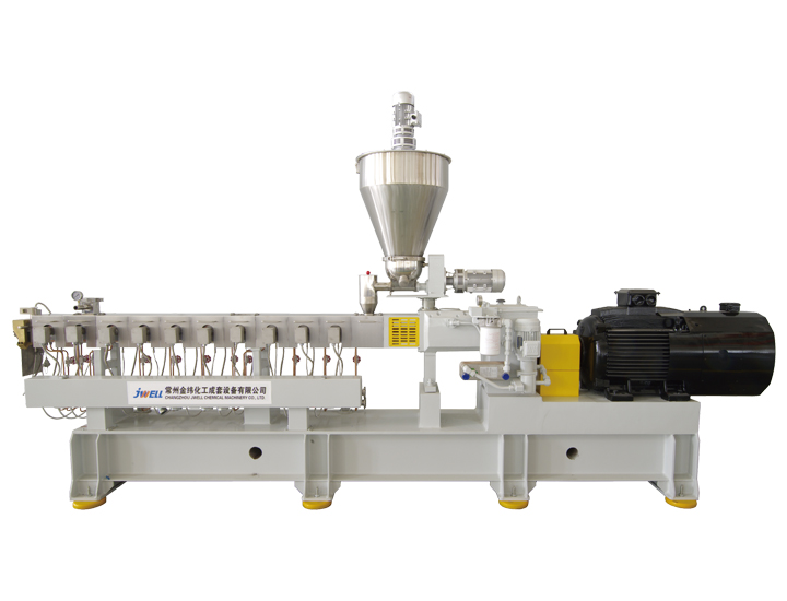 Engineering Plastics Pelletizing Series