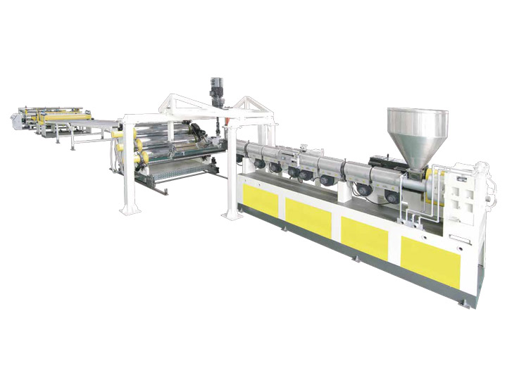 /img/pc_solid_corrugated_sheet_extrusion_line.jpg