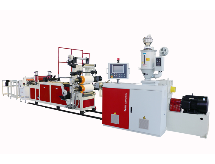 /img / pe_carbon_black_copper_plastic_composite_extrusion_line.jpg