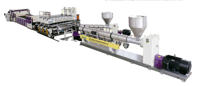 /img/PP-Hollow-Building-formwork-dual-Out-Extrusion-line. jpg
