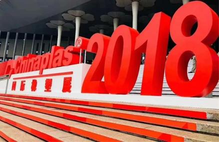 Verslag van Chinaplas 2018 en Suzhou Jwell open dag