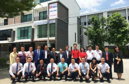 افتتاح دفتر وزارت امور خارجه BKWELL JWELL دوئل در تایلند