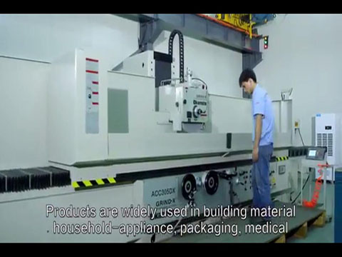 Jwell machinery company introduction
