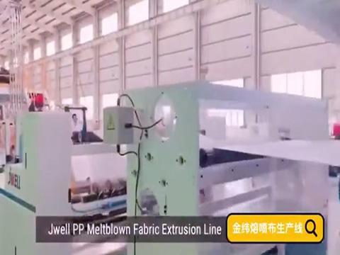 Jwell 1600mm PP meltblown machine